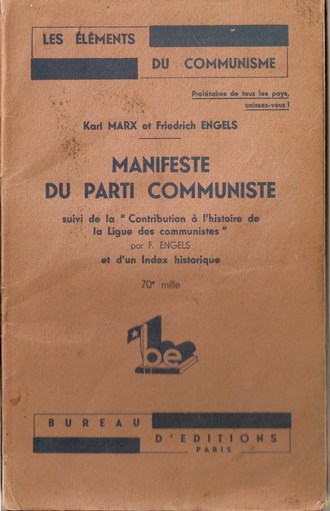 La plus ancienne édition de ma bibliothèque date de 1935. Il y en a eu d'autres avant